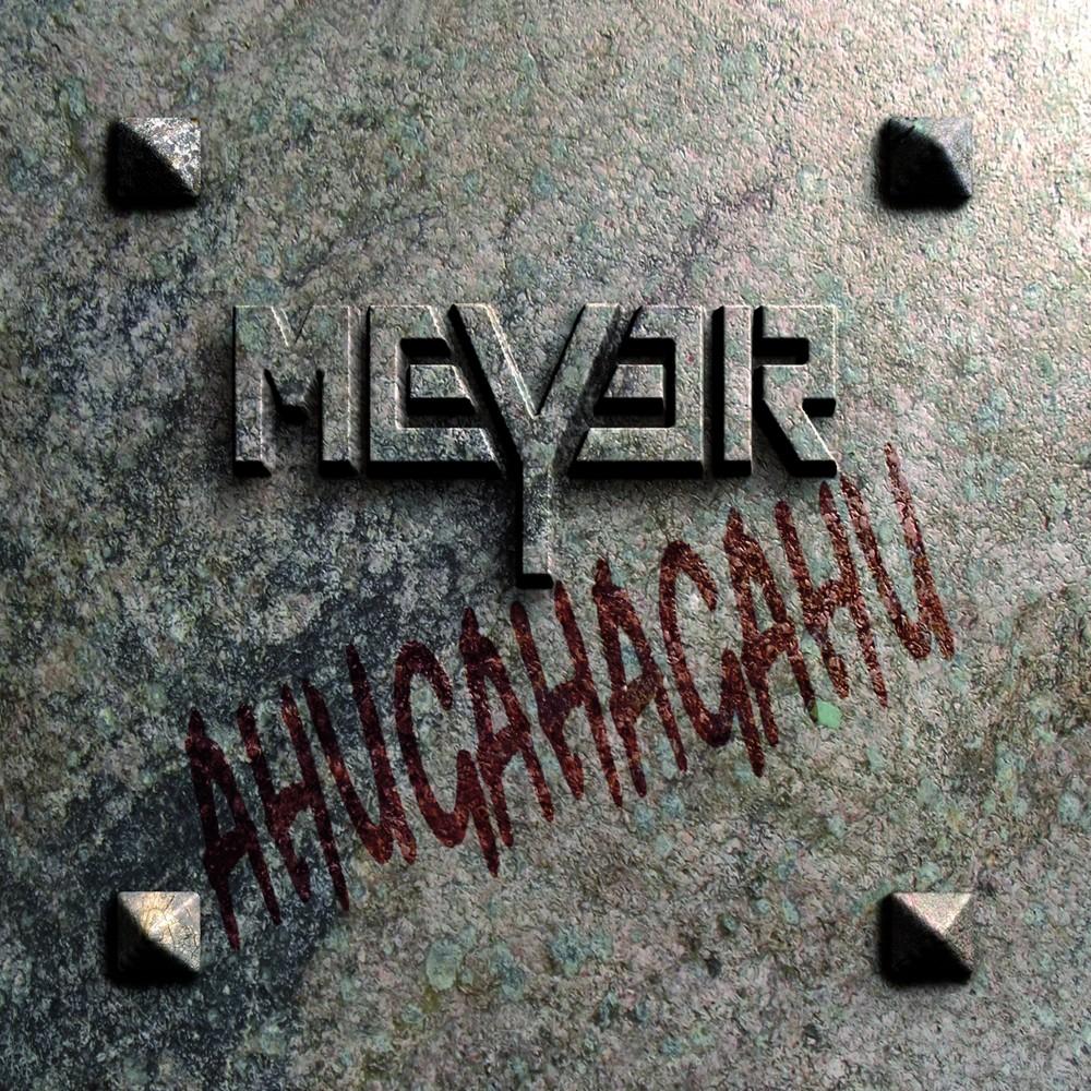 Meyer (mit Abschlach!-Domi) - Ahugahagahu - CD